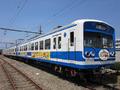 「劇場版 弱虫ペダル」、4月18日より伊豆箱根鉄道でラッピング電車を運行! 聖地巡礼ファンに向けて