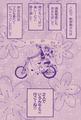 一番くじ「りぼんっ子メモリアル」、5月上旬に発売! 「ママレード・ボーイ」「赤ずきんチャチャ」「ご近所物語」など歴代16作品をピックアップ