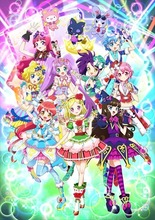 TVアニメ「プリパラ」、6月から新キャラ・緑風ふわりが登場! 新キービジュアルも解禁に