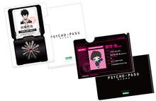 「サイコパス」、刑事手帳やプロフィールをデザインしたトレーディングクリアファイルが8月に発売! 槙島聖護や佐々山光留を含む全16種+シークレット1種