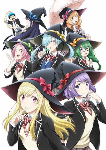 TVアニメ「山田くんと7人の魔女」、BD/DVDはBOX形式で発売! 上巻にはイベントチケット優先販売抽選申込券が付属