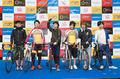 弱虫ペダル、国内最大級の自転車競技施設でイベントを実施! キャスト6人は自身の愛用ロードバイクに乗って登場
