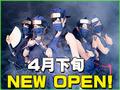 「和風アイドル劇場 sinobazu」、5月にオープン! 忍者カフェ「不忍カフェ」の新店