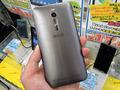 ASUS製スマホ「ZenFone 2」の4GBメモリ搭載モデル「ZE551ML」が登場!