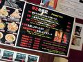 ラーメン屋「noodles shop WATARU」、4月21日にオープン! 末広町の「魚らん坂」(旧「熱烈麺家いち」)がリニューアル