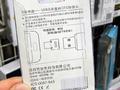 指先サイズのOTGアダプタ「DOA-1DM-OTG」がSHENZHEN LINGXIU TECHNOLOGYから!