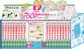 箱クエスト「りぼん60th Anniversary」、7月に「80年代編」「90年代編」を発売! ドラマCDには浪川・宮野・阿澄・名塚