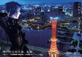 「攻殻機動隊 新劇場版」、神戸市とコラボで「神戸市公安9課」を始動! 描き下ろしコラボイラストも公開に