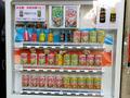 「チチブデンキ」が5月20日で閉店! 「おでん缶」の元祖でもある老舗電器屋、通販は継続