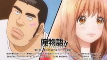 TVアニメ「俺物語!!」、第3話までの振り返り特番を配信! メインキャストによるトークや生コメンタリー付き