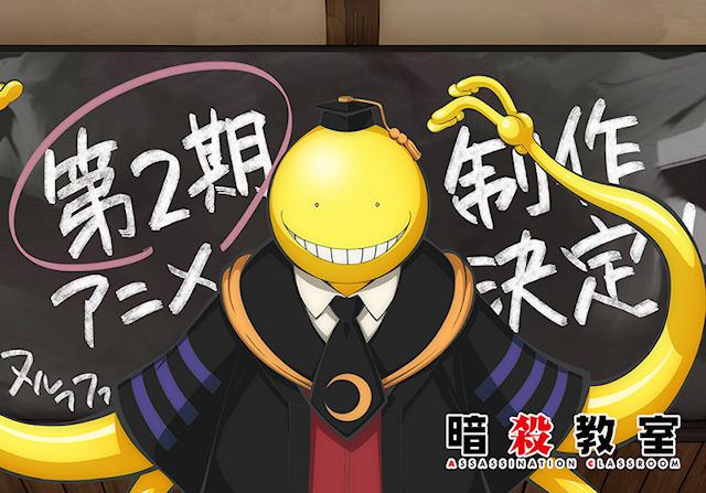 「暗殺教室」、TVアニメ第2期の制作が決定! 興行収入25億円突破の実写映画版も続編を制作