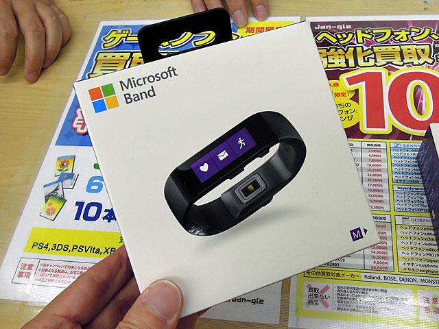 Microsoftの多機能フィットネスバンド「Microsoft Band」が登場!