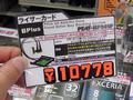 5インチベイにPCI Expressカードが搭載できるライザーカード「PE4F-HP045F」が登場!