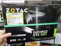 ブロワーファン搭載のツクモ限定GTX 960ビデオカード「ZT-90305-10P」がZOTACから!