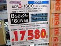 アキバ特価情報(2015年5月7日~5月10日)