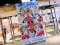 【週間ランキング】2015年5月第2週のアキバ総研ホビー系人気記事トップ5