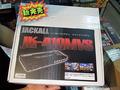 最大4台のHDMI機器を1画面に表示できるHDMI切替器「JACKALL JK-41QMVS」がBIGFOOTから!