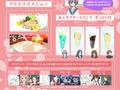 「長門有希ちゃんの消失」×SHIROBACOコラボカフェ、5月16日から! 「朝倉おでん」「みくる焼きそば」など
