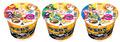 劇場版ラブライブ!公開記念カップ麺が6月1日に発売! 星空凛の「ILOVE玉ねぎ豚だし醤油ラーメン」「ILOVEニラうま辛豚骨ラーメン」