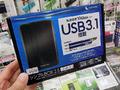 USB 3.1対応の2.5インチHDDケース「シンプルBOX2.5 USB3.1」がセンチュリーから!