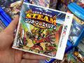 「Code Name: S.T.E.A.M. リンカーンVSエイリアン」、PS4版「ファイナルファンタジーX/X-2 HDリマスター」など今週発売の注目ゲーム!