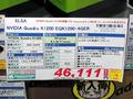 4系統のmini DisplayPortを備えたロープロビデオカード「NVIDIA Quadro K1200」が登場!