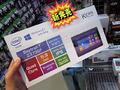 【週間ランキング】2015年5月第3週のアキバ総研PC系人気記事トップ5