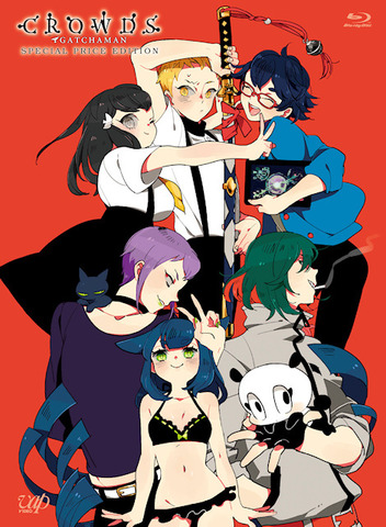 BD「GATCHAMAN CROWDS SPECIAL PRICE EDITION」ジャケット