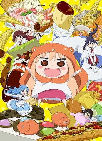 グータラJK日常アニメ「干物妹!うまるちゃん」、PV第1弾を公開! うまるちゃんの声や動く姿も登場