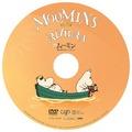 ムーミンシリーズ最新作「劇場版 ムーミン 南の海で楽しいバカンス」、BD/DVDが8月5日発売に!