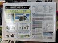 独立電源スイッチ搭載の外付け4ベイHDDケース「裸族のカプセルホテル Ver.2」がセンチュリーから!