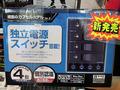 【週間ランキング】2015年5月第4週のアキバ総研PC系人気記事トップ5