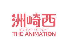 声優ラジオ番組「洲崎西」、7月にTVアニメ化! 洲崎綾と西明日香の地元でも放送