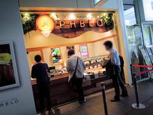 「PABLO(パブロ)秋葉原店」、5月27日にオープン! 焼き加減が選べるチーズタルト専門店