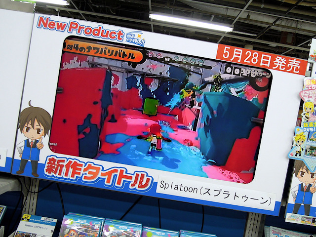 「スプラトゥーン」、「初音ミク Project mirai でらっくす」など今週発売の注目ゲーム!
