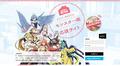 夏アニメ「モンスター娘のいる日常」、唯一の人間女性・墨須役には小林ゆう! モンスター娘と遊べる特設サイトもオープン