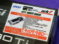 NVIDIAの新型GPU「GeForce GTX 980 Ti」搭載ビデオカードが各社から登場! 実売11万円