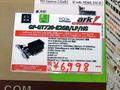 ロープロ対応のGeForce GT 720ビデオカード2モデルが玄人志向から!