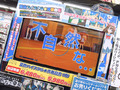 「夏色ハイスクル★青春白書」、「新・ロロナのアトリエ はじまりの物語」など今週発売の注目ゲーム!
