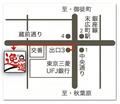 「逸品道」、6月30日にリニューアルオープン! タバコ類の品揃え強化と喫煙ラウンジの設置