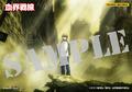 TVアニメ「血界戦線」、好評のなかクライマックス直前に総集編(第10.5話)を放送するという奇策に…