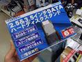 torne&TV対応の外付けHDDスタンド「MAL-4935SBKU3」がMARSHALから!