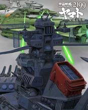 ヤマト2199、「星巡る方舟」BD初回限定版がオリコン総合首位を獲得! シリーズ初
