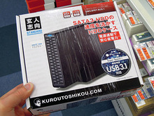 USB3.1対応3.5インチHDDケース「GW3.5FST-SU3.1」が玄人志向から!