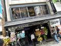 「G-Tune:Garage 秋葉原店」、中央通りに移転オープン! 公式キャラ「G-Tuneちゃん」グッズの展示/販売も実施