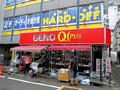 ジャンク通りの老舗ジャンク屋が続々撤退! 「QCPASS」、6月28日で閉店 → GENOと統合して「GENO QCPASS」に