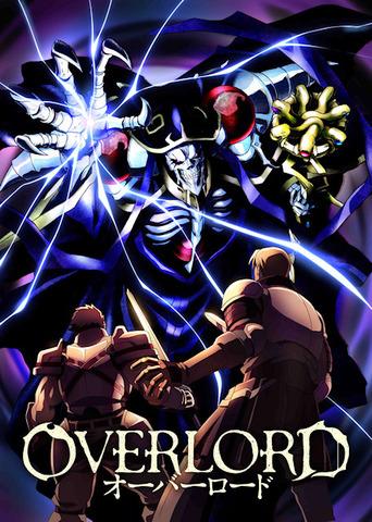 夏アニメ「オーバーロード」、キービジュアルとキャラ設定画を公開! 主題歌はOP/EDともにTom-H@ckのユニットが担当