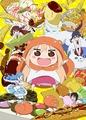 グータラJK日常アニメ「干物妹!うまるちゃん」、PV第2弾を公開! キャラクターボイスやOP主題歌も披露