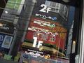 ユニットコム、ゲーミングPC専門の新店舗「LEVEL∞HUB」を6月27日にオープン! 秋葉原・裏通りのG-Tune:Garage跡地