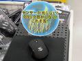 飯田里穂さんの筆文字デザイン入り静音ワイヤレスマウス「忍マウス」が上海問屋から!